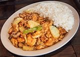 Chinese Curry Chicken - Chinese Food Restaurant in Midtown & Leawood - Blue Koi - Menu Image