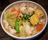 Vegetable Noodle Soup - Chinese Food Restaurant in Midtown & Leawood - Blue Koi - Menu Image
